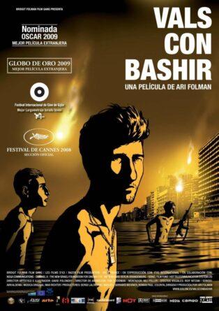 Vals con Bashir