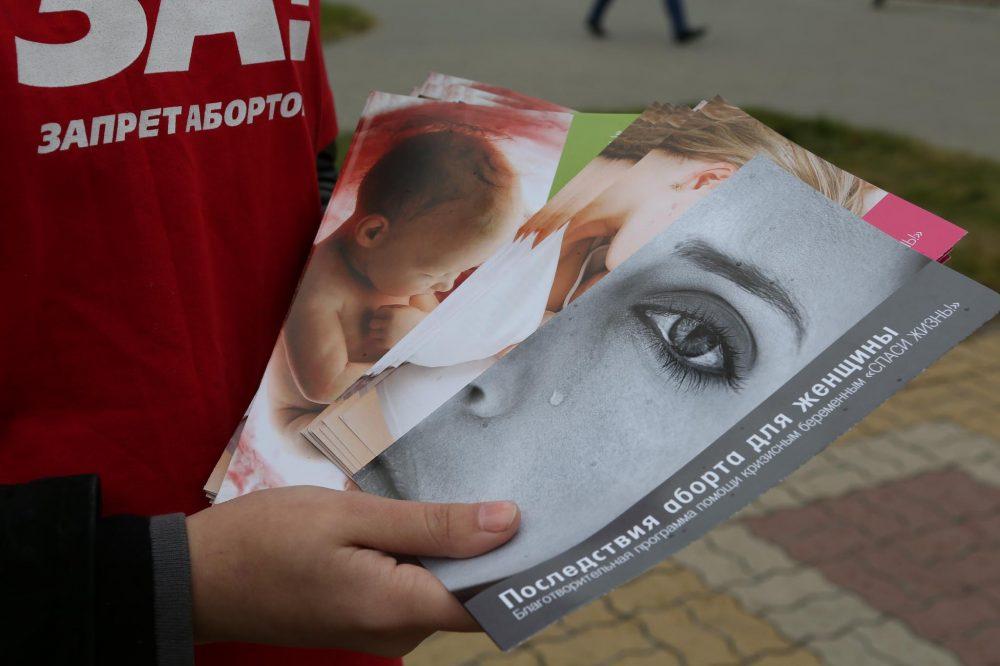 Aborto Rusia - Operación Rescate en Bélgorod, 27.09.2016