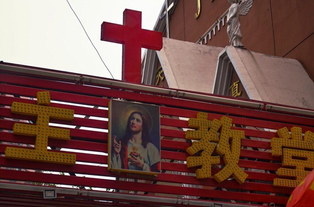 Iglesia católica en China