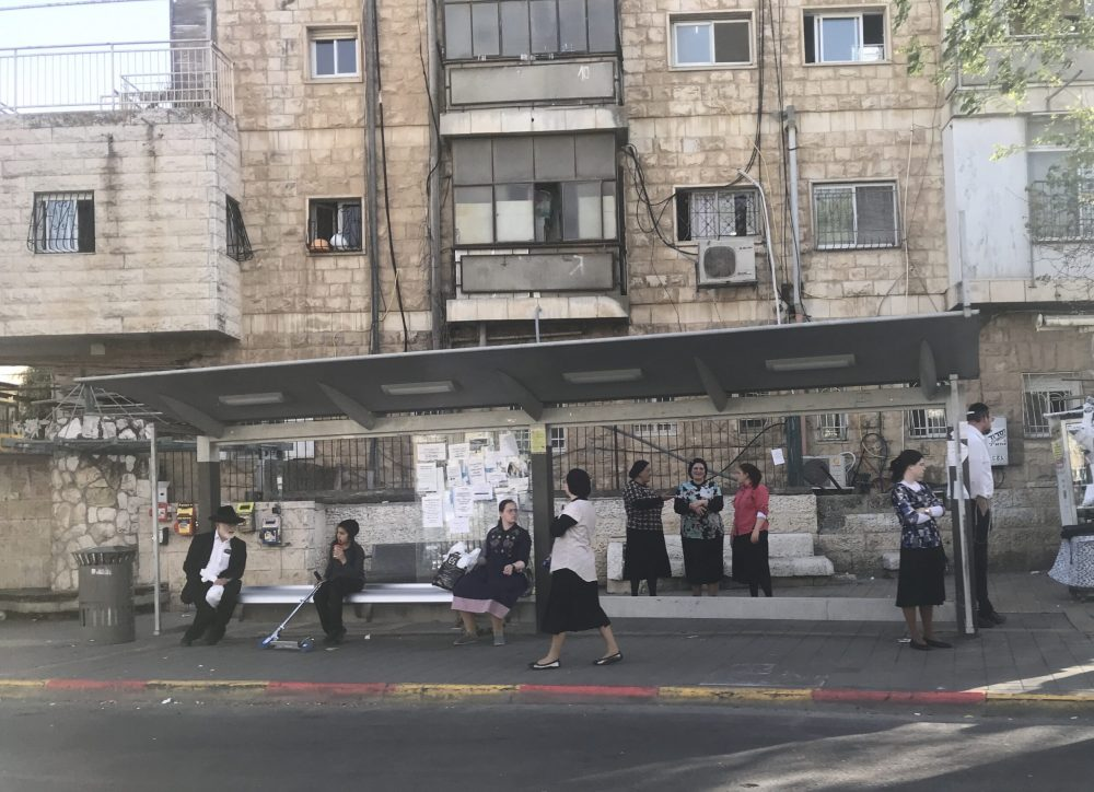 Inmunidad de grupo en Israel