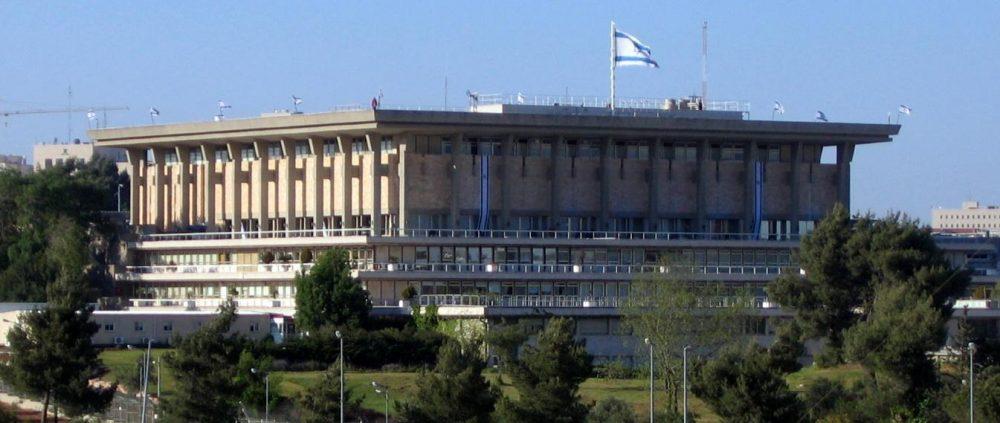 La Knesset CC Beny Shlevich