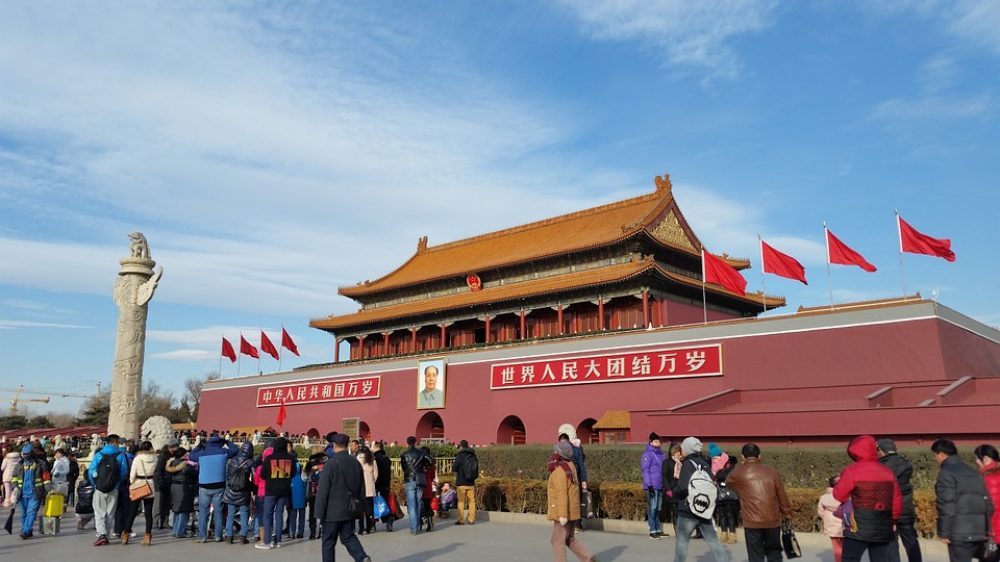 china-tiananmen1