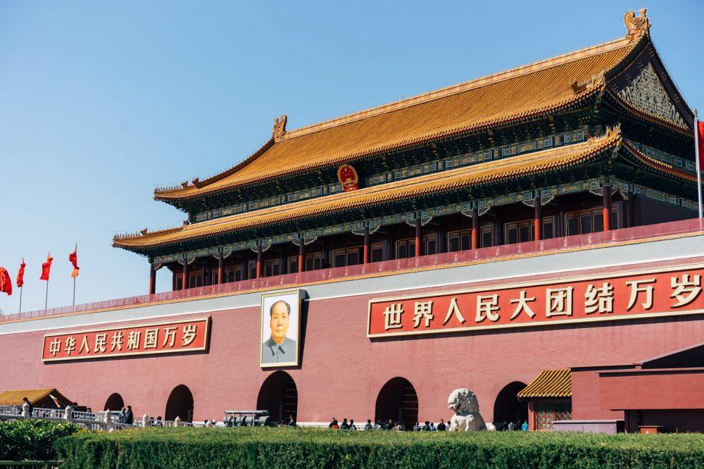 La China nacional-leninista